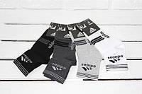Мужские носки Adidas