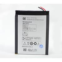 Аккумулятор BL211 4100mAh для  Lenovo P780