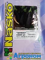 Семена баклажана Алмаз, 10000 семян Nasko  Nasko (Наско), Молдавия