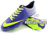БУТСЫ Nike Nike Mercurial Victory (0357)