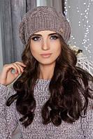 Зимний женский Берет «Вива» ЕСТЬ РАЗНЫЕ ЦВЕТА