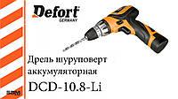 Дрель-шуруповерт аккумуляторная Defort DCD-10.8-Li