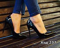 Туфли лодочки  черные лак шпилька