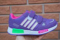 Кроссовки для девочки под Adidas . 26 -31
