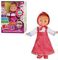 Кукла Маша, 800 фраз (М 4615)