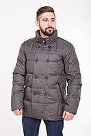 Зимний куртка Clasna