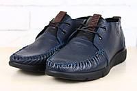 Мужские туфли - макасины кожаные синие на шнурках на черной подошве с коричневыми вставками