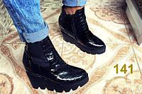 Женские ботильоны ботиночки