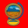 """Набор магнит сувенир для вышивания бисером с фигурной рамкой, """"Глобус Украины"""""""