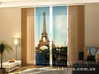 Панельная штора коричневая башня комплект 4 шт