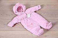 Демисезонный комбинезон для новорожденного (розовый)