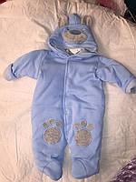 """Демисезонный комбинезон """"Лапы мишки"""" для новорожденного (голубой)"""