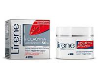 Folacin Advanced 50+ Питательный крем от морщин ночной 50мл.