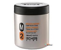 Маски для волос Echosline Маска Echosline М2 восстанавливающая для сухих и ломких волос 1000 мл