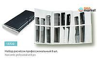 Гребни SPL Комплект расчесок для волос SPL 13722, 8 шт