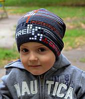 Шапка вязаная для мальчика Тетрис (3-10 лет)