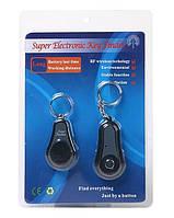 Брелок и пульт ДУ для поиска ключей Super Key Finder