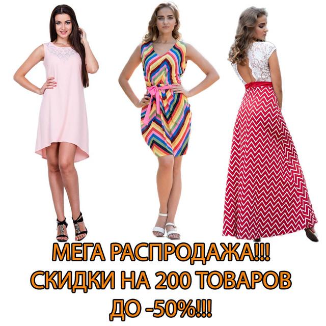 Магазин Татьяна Женской Одежды Доставка