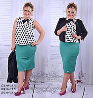 Женский нарядный костюм тройка блуза в горох + пиджак + юбка размеры 46,48,50,52,54,56,58,60,62