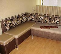 Удобный кухонный уголок  + пуф с нишей + спальное место