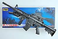 Игрушечная пневматическая штурмовая винтовка P.1158В+