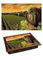 Поднос на подушке Виноград