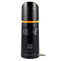 Стайлинг Keune Спрей для укладки волос Keune Морские брызги 200 мл