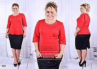 Женский костюм юбка и блуза с баской костюмка размеры 48,50,52,54