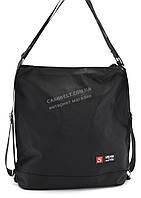Большая женская сумка-рюкзак Б/Н art. 622 черный
