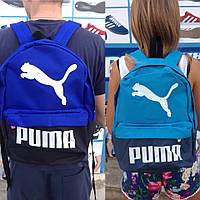 Молодежный рюкзак Puma разные цвета