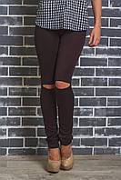 Лосины женские с разрезами на коленях темно-коричневые, фото 1