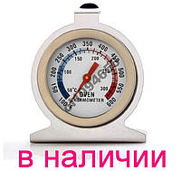Термометр для печки градусник для духовки