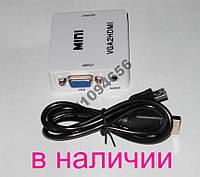 Переходник конвертер с VGA на HDMI + звук