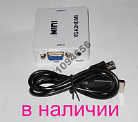 Переходник конвертер с VGA на HDMI + звук . VGA в HDMI