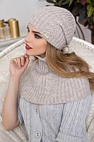 Зимний женский комплект «Герда» (шапка-колпак и шарф-снуд)