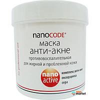 Маски для лица Nanocode Маска Nanocode Анти-Акне 250 мл