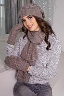 Зимний женский комплект «Милана» (берет, шарф и варежки)