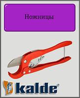 Ножницы Kalde 40-63 для ппр и металлопластиковых труб