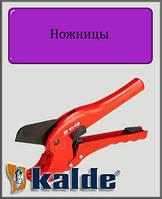 Ножницы Kalde VIRA 16-42 Profi для ппр и металлопластиковых труб