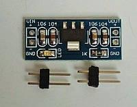 Стабилизатор напряжения AMS1117-3.3V