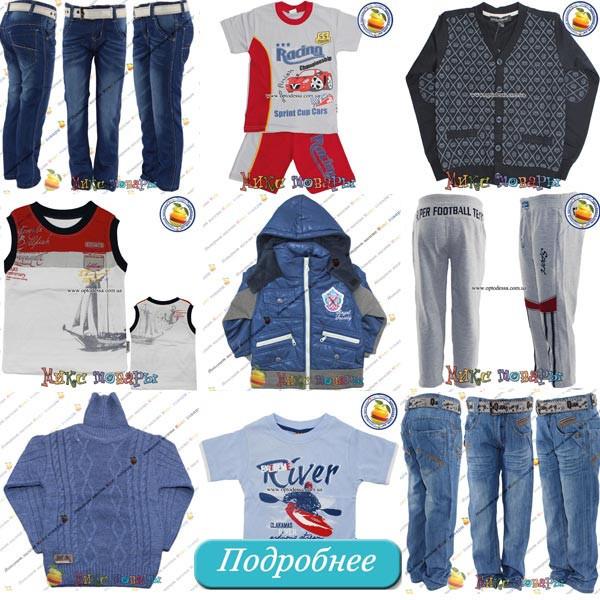 интернет магазин сток одежды сумки
