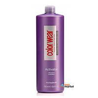 Средства для окрашивания Alfaparf Активатор Alfaparf Color Wear 15 vol 1000 мл