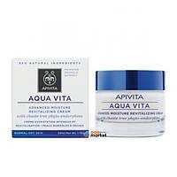 Кремы для лица Apivita Крем Apivita Aqua Vita для жирной и комбинированной кожи 50 мл