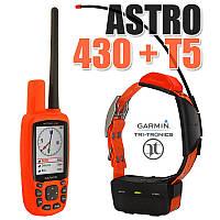 Garmin Astro 430 (Garmin Apha 50) + ошейник Garmin T5/T5 mini. Навигатор для охоты