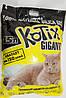 Kotix 15л -силикагелевый наполнитель для туалета