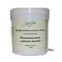 Маски для лица Lanilis Альгинатная маска Lanilis с цветами жасмина 1 кг