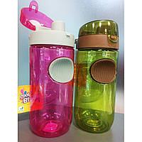 Спортивная бутылка для воды Smile 560 ml