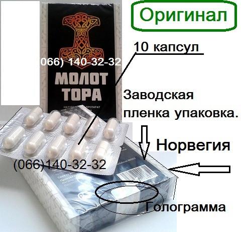 таблетки для потенции сиалекс