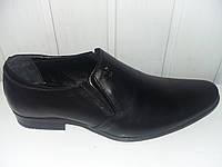 Классический мужской туфель