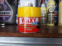Полироль для кузова ATAS WAXY Cream 250 мл.